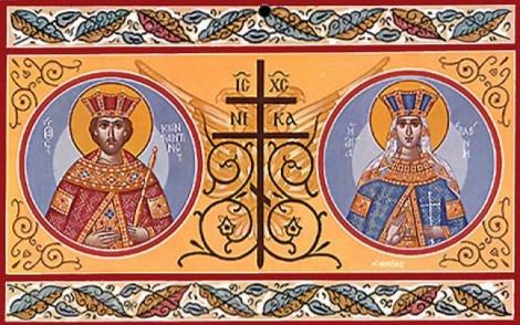 Sfintii Constantin si Elena 646x404