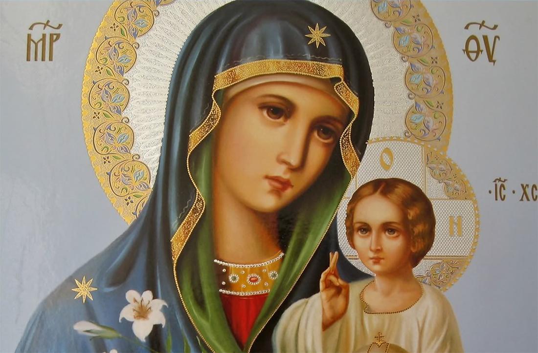 Sorin Iacoban: La multi ani tuturor de Sfanta Maria!   Sfanta Maria